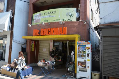 Mr.Backman