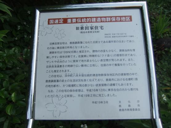 2012_0605AN_convert_20120613192720.jpg
