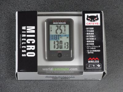 10-120728_CATEYE_CC-MC200W_マイクロ・ワイヤレス サイクルコンピュータ