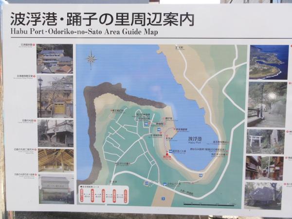 121008-06波浮港看板