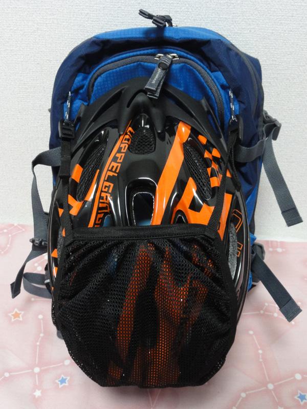 16コンパクトEXP12ヘルメットホルダー