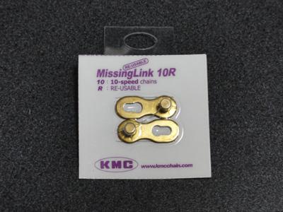 120805KMCミッシングリンク