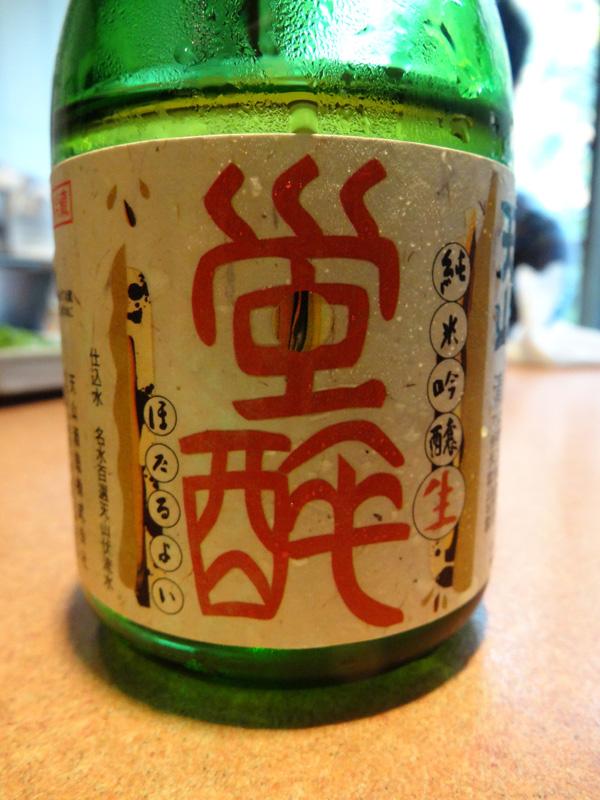 121123_天山温泉04日本酒天山
