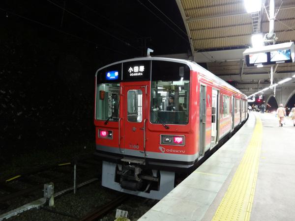 121123_天山温泉14箱根登山鉄道