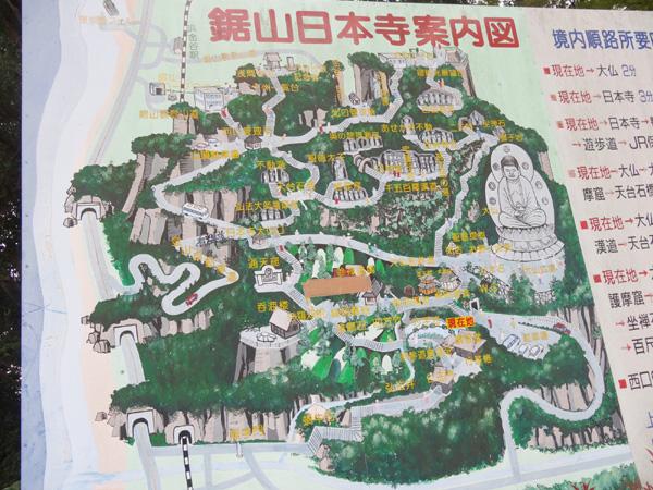 130323_06鋸山地図