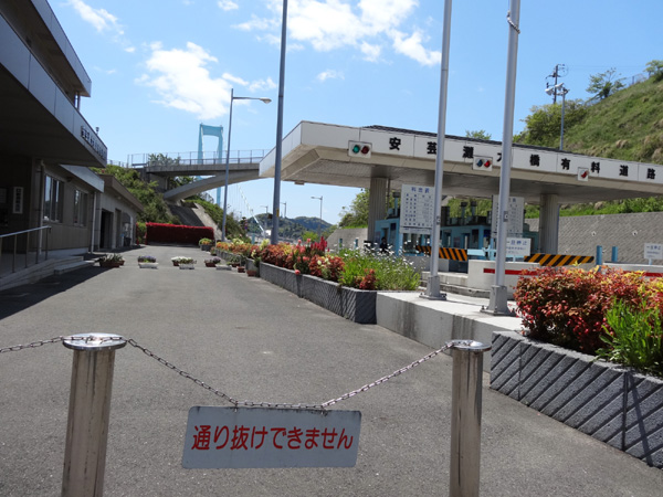 130502_04071現像_安芸灘大橋