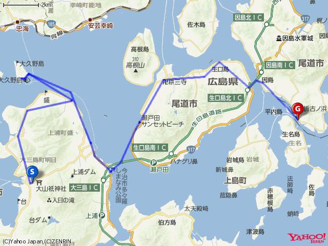 130504しまなみ海道2
