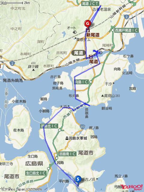 130505しまなみ海道3