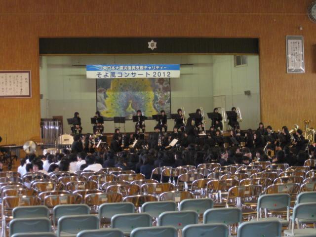 高校 吹奏楽 始まる・・・
