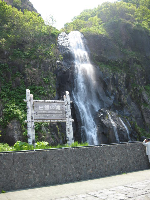 白銀の滝・・・