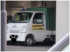愛媛県東温市役所とは?残虐な捨て犬狩り、ブログのみんなの必死さでストップしています001