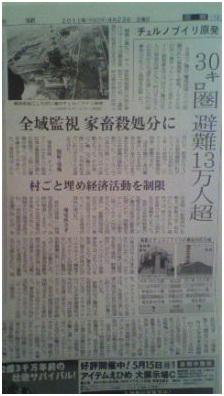 災害時の動物に対する取り組みが愛ある欧米諸国とあまりにもかけ離れた日本。犬猫のSOS
