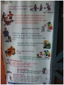 インド・ネパールからただいま☆犬達のSOS のミーママ旅日記& インドの裏通りの犬達2011 005