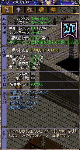 20130601094621506.jpg