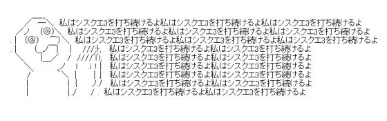 5b9282d77b0e868eaccc9219d44af75b_convert_20120901011701.png