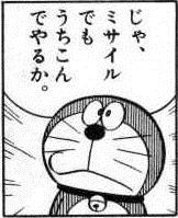 81c26e6b.jpg