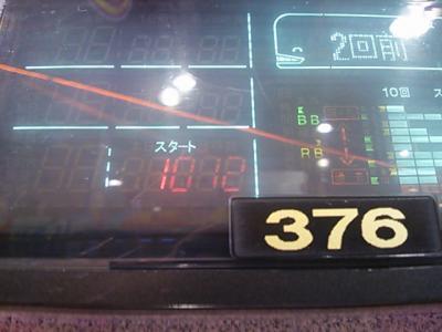 DSC_0282_convert_20120627205114.jpg