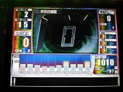 DSC_0356_convert_20120705025701.jpg