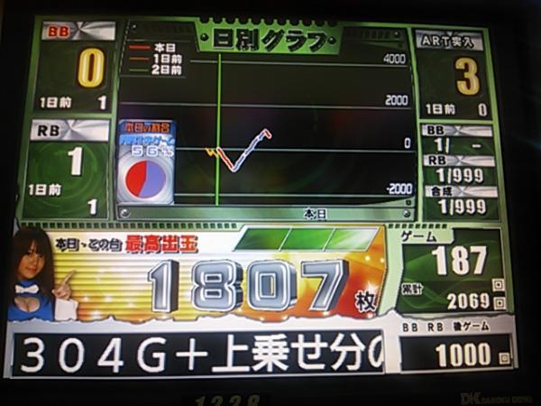 DSC_0734_convert_20121110200211.jpg