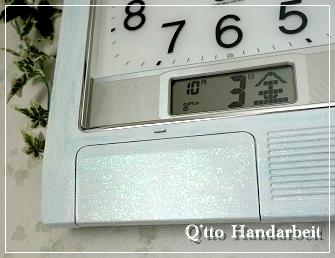 DSC0350.jpg