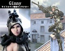 ginny1.jpg