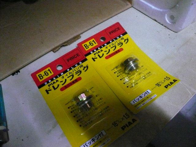 003_20121025152320.jpg