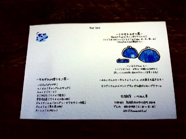 DSC_0254.jpg