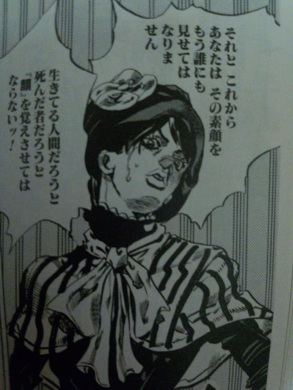 繧ヲ繧」繝ウ繝√ぉ繧ケ繧ソ繝シ_convert_20120526204433