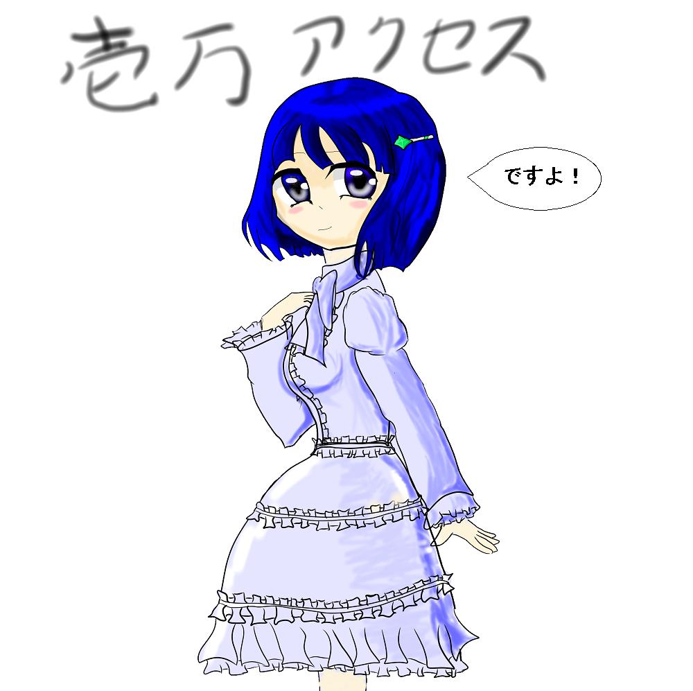 10000HIT記念イラスト