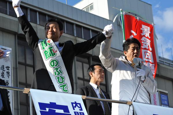 安倍総理06