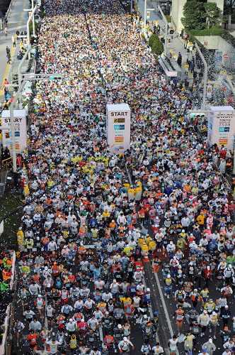 tokyo-marathon.jpg