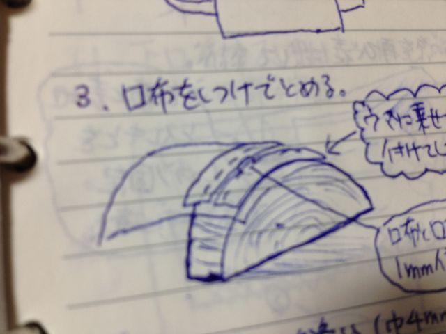 20120605205231_0.jpg