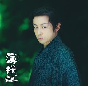 hakuouki_book_1-4_20120717.jpg