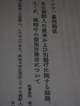 b01_20120426233349.jpg