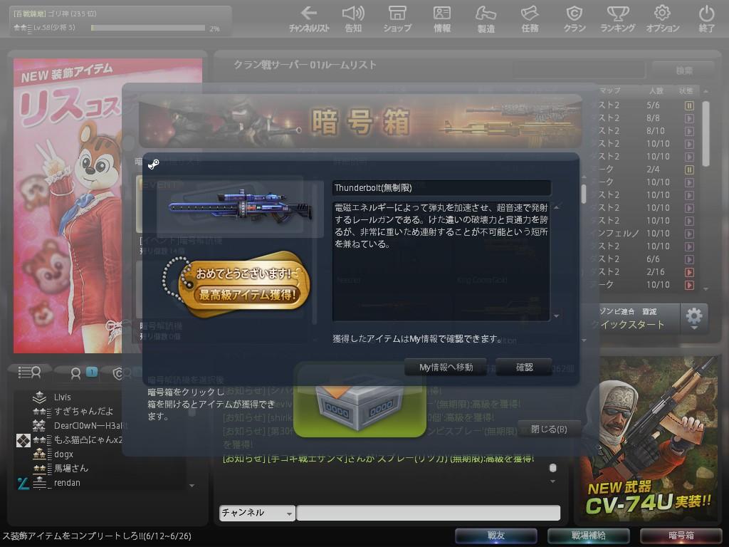 Snapshot_20130615_2214300.jpg