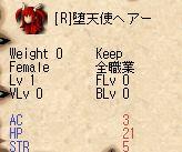e46.jpg
