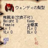 e48.jpg