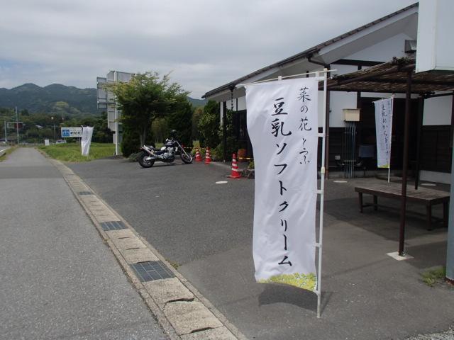 P6020736.jpg