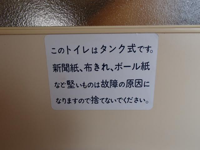 PA290164.jpg