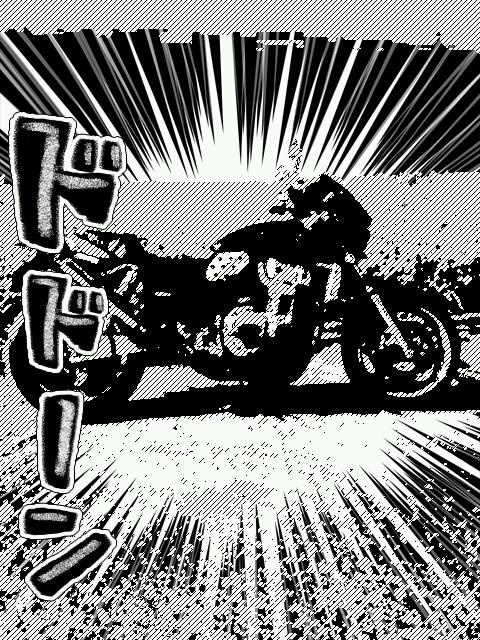 manga_20121021195830.jpg