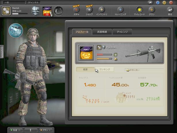 ScreenShot00004.png