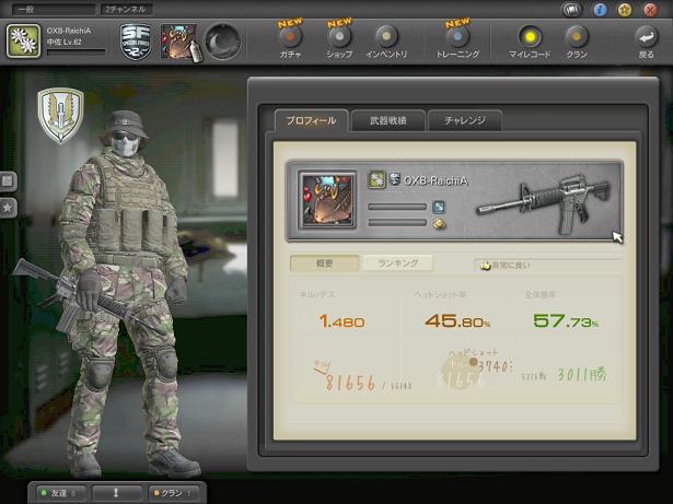 ScreenShot00007.png