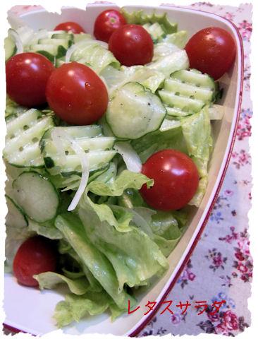 サラダ このトマトは優糖生といいます。甘みが強いんです。