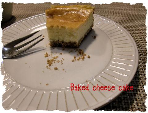ベイクドチーズケーキ♪これでラストカット♪