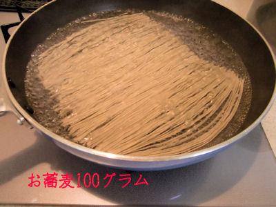 そば粉のほうが小麦粉より多いやつです。