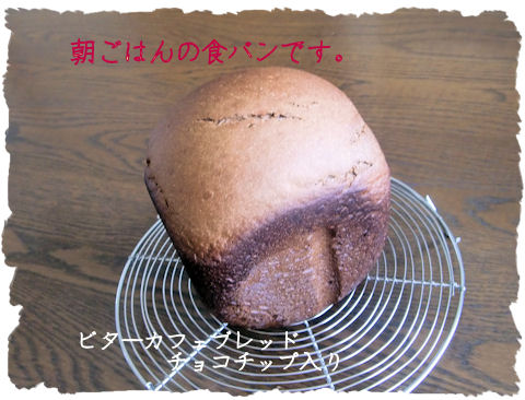 卵は使っていません HB食パンです