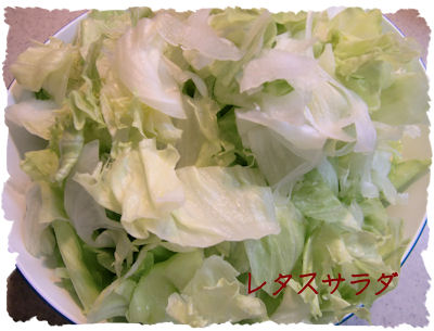 ボリュームあり サラダ