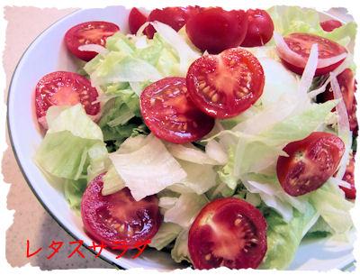 ミディトマトはかぐや姫という品種