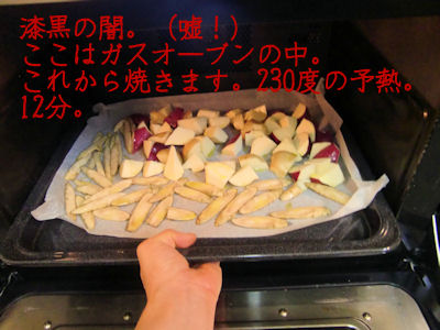 オーブンこない・・・(違う!)、庫内