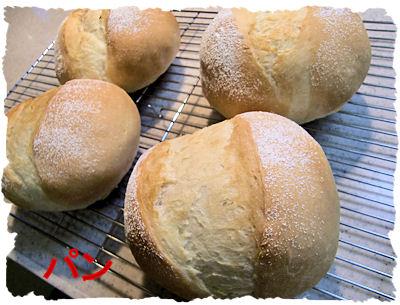 パンも焼いたよ